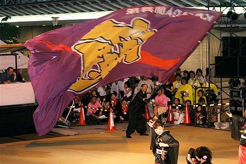 福井県-木津様(よさこい旗)