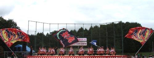 北海道-義経なるこ会様(よさこい旗)