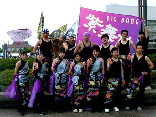 千葉県-ビックバンスポーツクラブ様(よさこい旗)