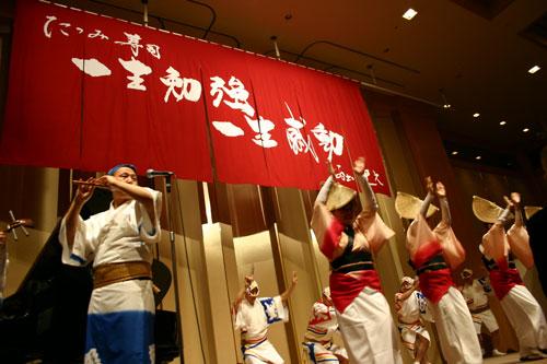 福岡県たつみ寿司様の暖簾