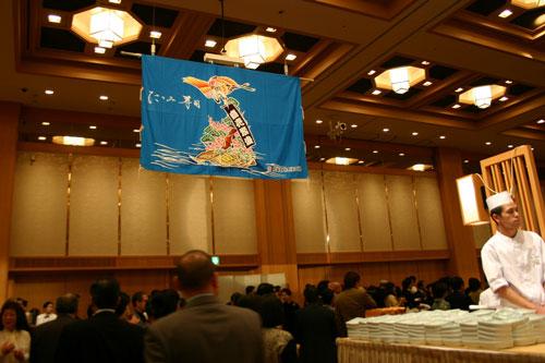 福岡県たつみ寿司様の大漁旗の写真