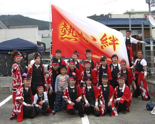 三重県-踊り屋飛鳥人様(よさこい旗)