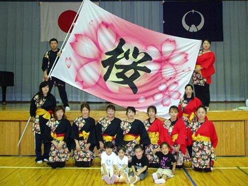 栃木県-桜城YOSAKOI隊様(よさこい旗)