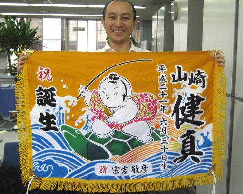 東京都福岡様の大漁旗の写真