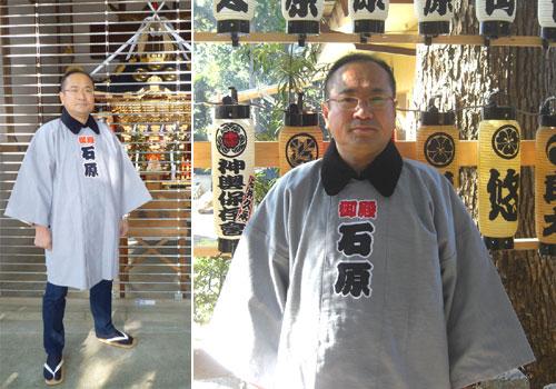 神奈川県の石原様 被布コート