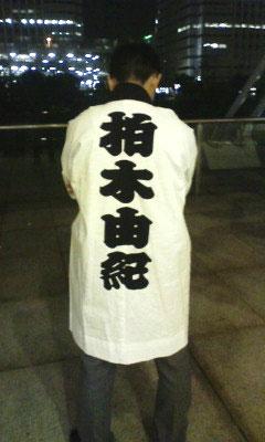 大阪府-岩田様お写真