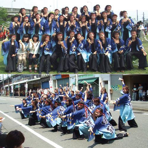 愛知県-愛知淑徳大学よさこい探究会「鳴踊」様お写真