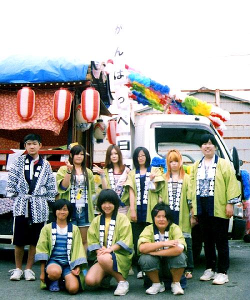 茨城県-油縄子青年会様(祭り半纏・法被)