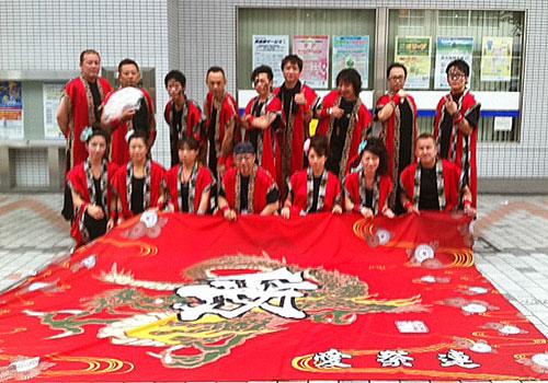 香川県-愛祭連様お写真