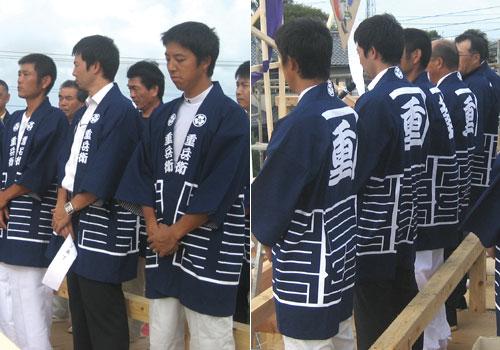 千葉県-株式会社ハウジング重兵衛様お写真