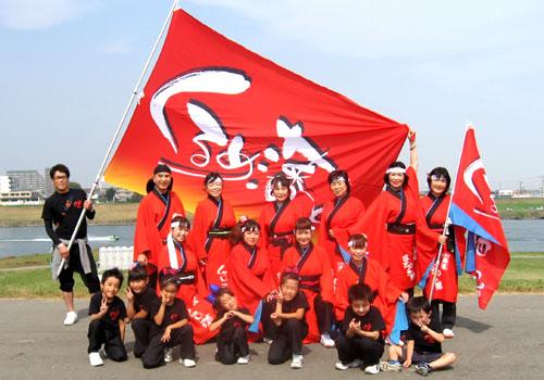 福岡県-くるめ藩様お写真