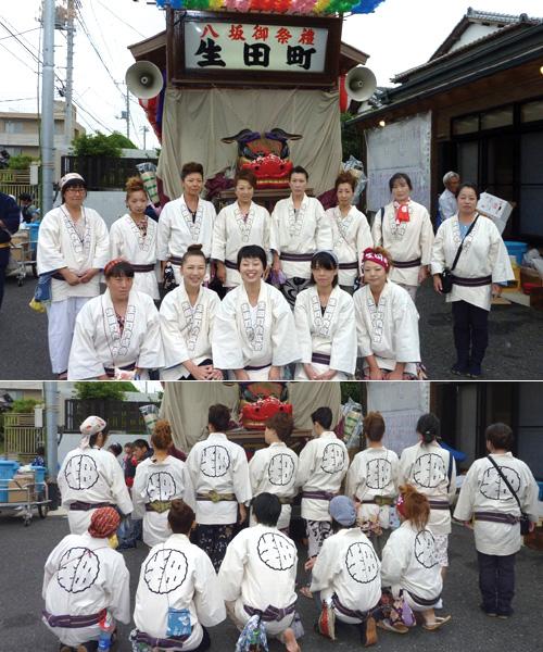 生田町子ども育成会様の祭り半纏お写真