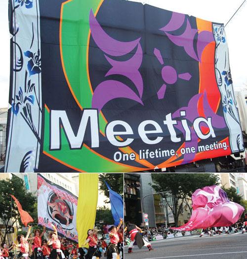 愛知県のどまつりチームMeetiα様の地方車幕お写真