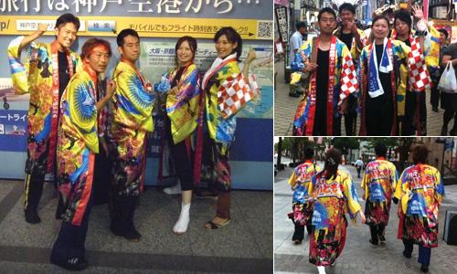 東京都-新宿総踊りアワー踊っていいとも様