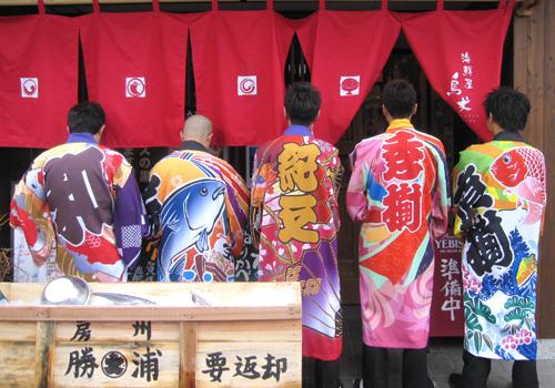 千葉県の(株)鳥丈様の大漁旗柄長半纏お写真