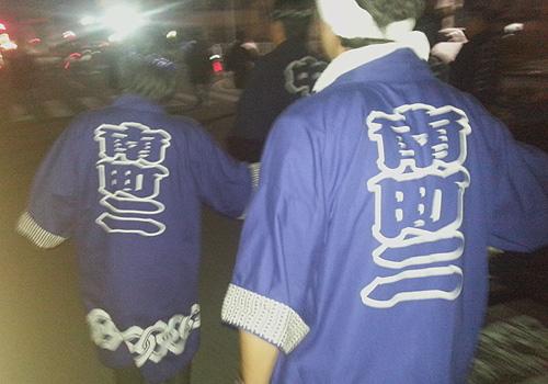 青森県の新戸部様の神輿半纏お写真