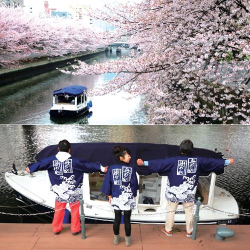 江戸東京再発見コンソーシアム様の法被お写真