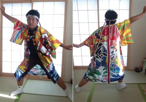 愛知県岡村様の長半纏のお写真