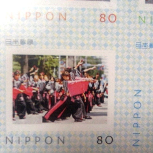 埼玉県の陵-RYO-様記念切手お写真