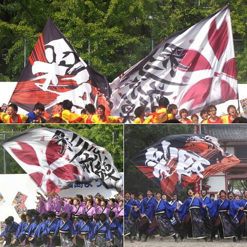 彩京前線様のよさこい旗お写真