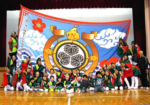 水戸城東YOSAKOI漣様のよさこい旗のお写真