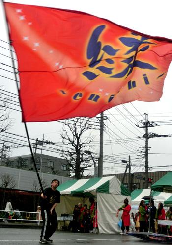 縁様のよさこい旗お写真
