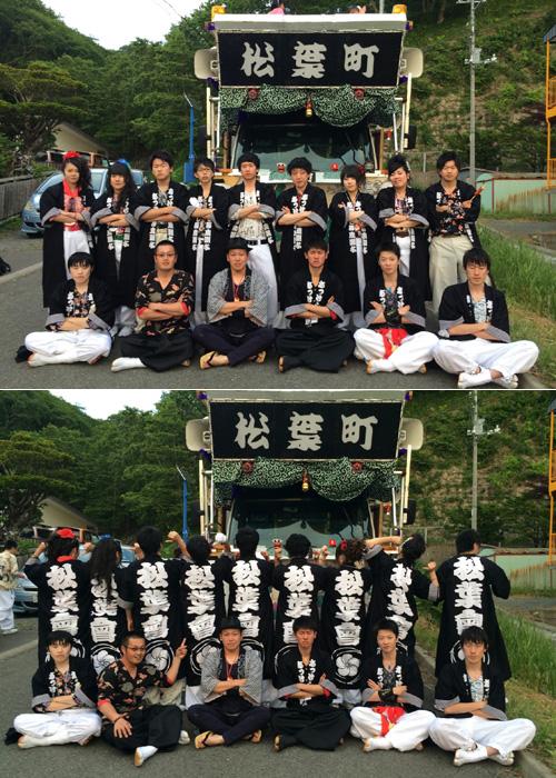北海道厚岸松葉會様の神輿半纏お写真