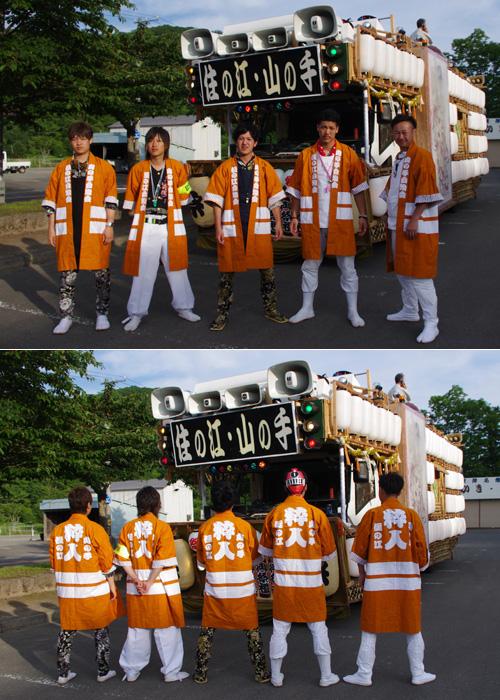 厚岸-住の江・山の手自治会様の神輿半纏お写真