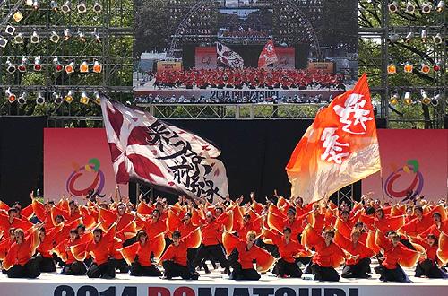 京炎そでふれ!彩京前線のよさこい旗お写真2014