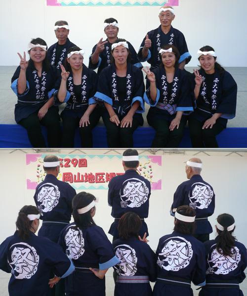 西大寺祭太鼓様の法被お写真