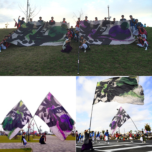 鴉様よさこい旗2014
