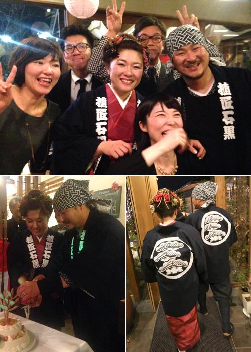 鳥取県の石黒様の半纏お写真