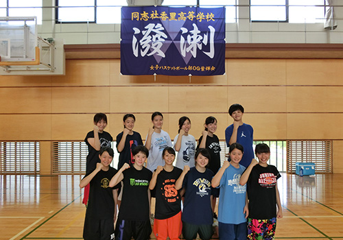 同志社香里高等学校紫輝会様の応援旗の写真