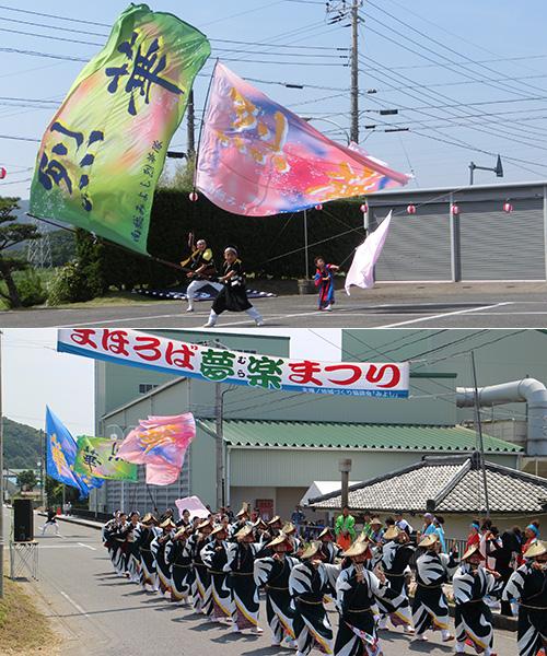 南総みよし烈華隊様のよさこい旗お写真2015