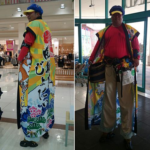 徳島県の小川様から頂いた大漁旗柄長半纏お写真