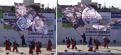 YOSAKOIチーム華の乱様のよさこい旗お写真