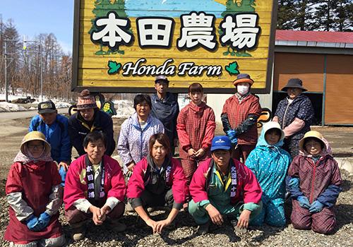 本田農場様の法被お写真