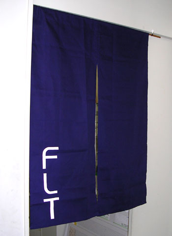 東京都FLT様の内暖簾