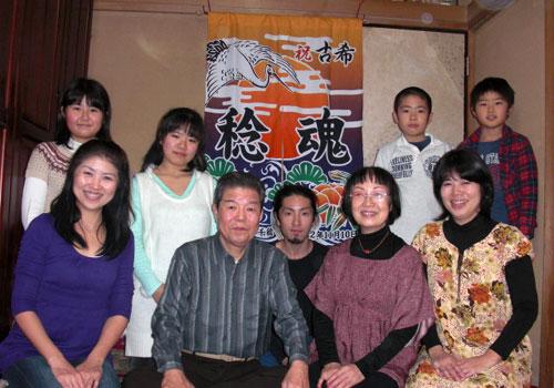 神奈川県村越様の大漁旗柄暖簾お写真