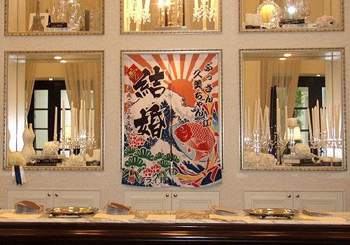 滋賀県の森様の大漁旗柄暖簾