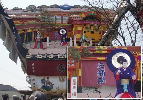 石川県の七尾でか山工房様の暖簾