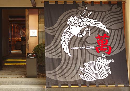 上海トータルフードサービス様の萬日除け暖簾お写真
