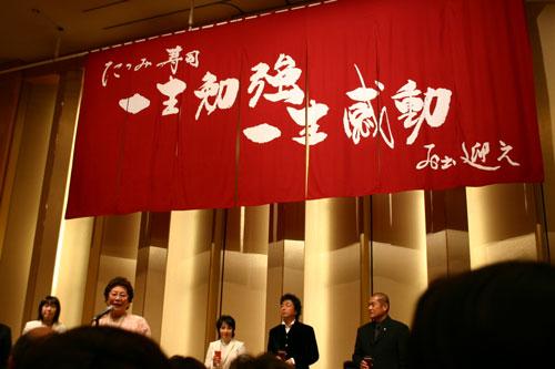 福岡県のたつみ寿司様の暖簾と大漁旗