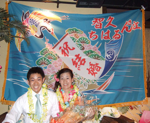 島根県田口様の大漁旗の写真