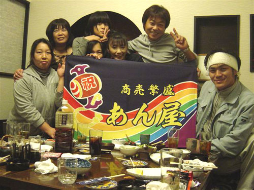 東京都金子様の大漁旗の写真