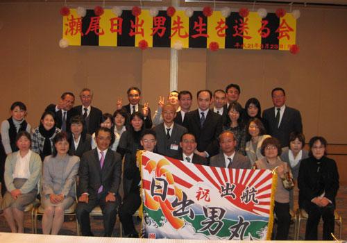 神奈川県矢尻様の大漁旗の写真