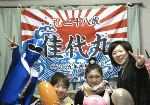 岐阜県の中島様の大漁旗