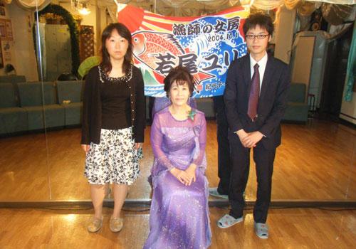 神奈川県若尾様の大漁旗の写真