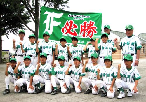 茨城県小野様の応援旗の写真