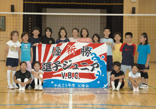 神奈川県松本様の応援旗の写真